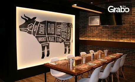 Тристепенно Roadhouse Grill меню с Веджи кесадия, Текс мекс стек и Ню Йорк чийзкейк