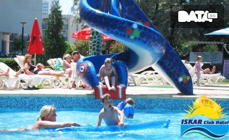 През Септември в Слънчев бряг! Нощувка на база All Inclusive, плюс аквапарк и басейни