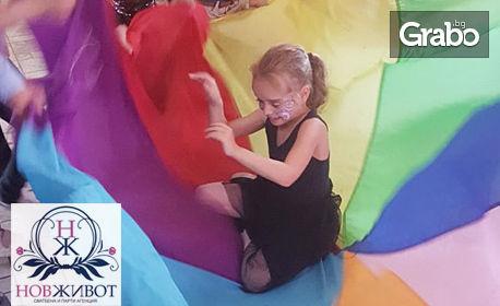 2 часа забавление на деца от 3 до 12г на адрес на клиента, с аниматор с костюм и озвучаване
