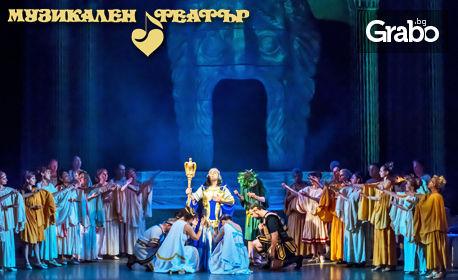 """Операта """"Орфей в ада"""" на 18 Април"""
