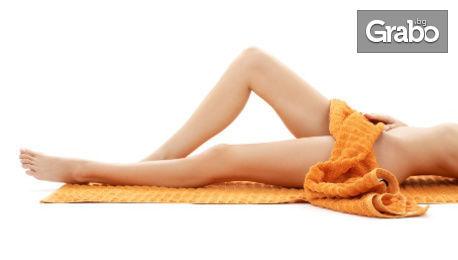 Без токсини и целулит с пресотерапия на крака - 30 или 45 минути