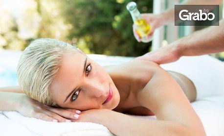 Класически или релаксиращ масаж на цяло тяло с етерични масла