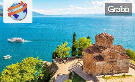За Нова година на брега на Охридското езеро! 3 нощувки със закуски и 1 празнична вечеря в хотел Ривиера***, Охрид
