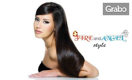 Терапия за коса по избор, плюс оформяне - без или със подстригване