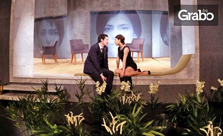 """Премиера на постановката """"Хеда Габлер"""" от Хенрик Ибсен - на 24 Ноември"""