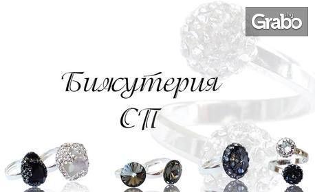 Сребърни обеци Elegance с кристали Swarovski в цвят по избор