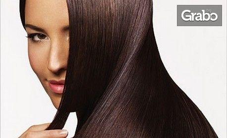 SOS терапия за увредена коса Luminoil с кератин - без или със подстригване, или терапия против косопад