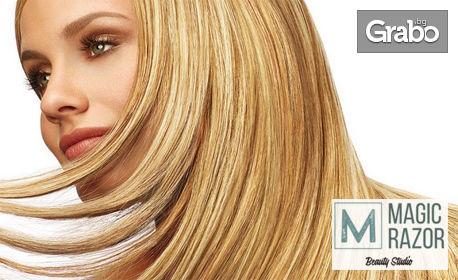 Измиване на коса, нанасяне на маска с кокосово мляко, UV защита, плюс подстригване и изправяне със сешоар