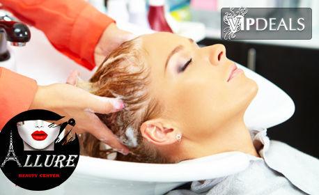 Масажно измиване на коса и подстригване - без или със прическа с маша