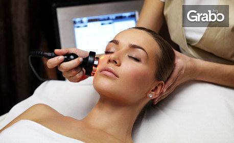 Ултразвуково почистване на лице, активиране на хиалуронов гел с ултразвук и хиалуронова маска