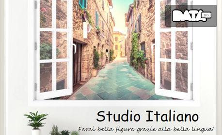 Курс по Италиански език за ниво А1 или А2
