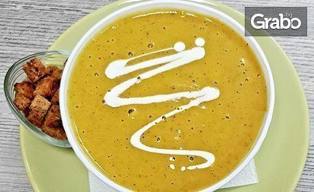 Вкусно хапване за вкъщи! 1 или 2 броя Тарт фламбе, или супа - без или със салата, по избор
