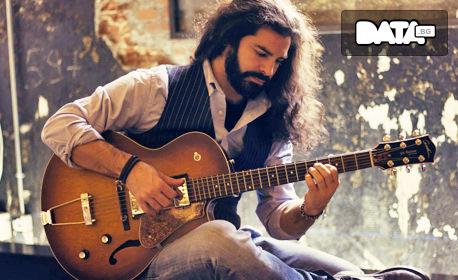 Вход за китарния фест Burgas Jam на 27 Юли, плюс участие в майсторския клас на испанския китарист Луис Гало на 26 Юли