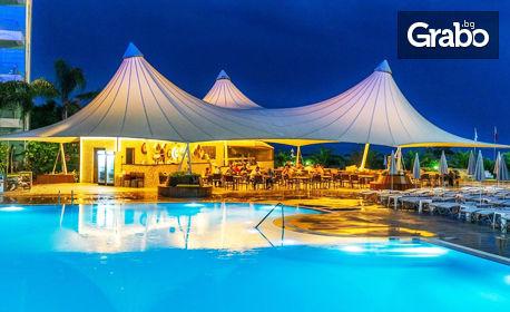 Подари си почивка край Кушадасъ! 7 нощувки на база All Inclusivе в хотел Grand Belish*****
