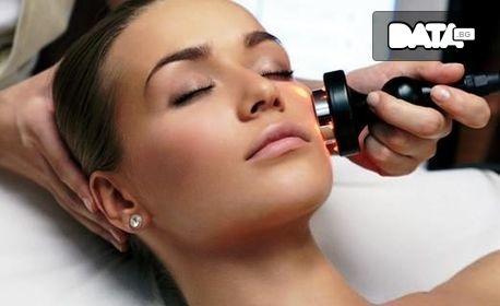 Радиочестотен лифтинг на лице, околоочен контур и деколте, плюс бонус - фотоепилация на горна устна или брадичка