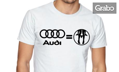 Оригинален подарък! Тениска в цвят и дизайн по избор
