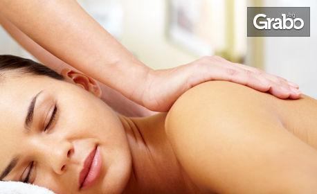 Лечебен масаж на гръб с поморийска луга
