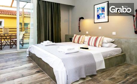 Почивка на изумрудения остров Тасос! 3 нощувки със закуски и вечери в хотел Zoe****, плюс транспорт и посещение на Кавала
