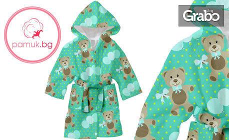 Детски халат Carmel by Aglika, модел и размер по избор