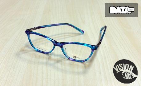 Диоптрични очила с рамка и стъкла с покритие по избор