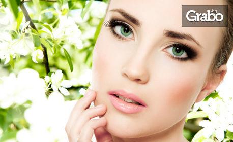 Нефритен масажор за лице Jade Roller, плюс еликсир Flora Is с натурални масла