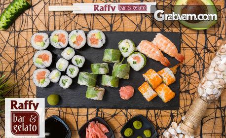 Суши сет с 12 или 26 хапки