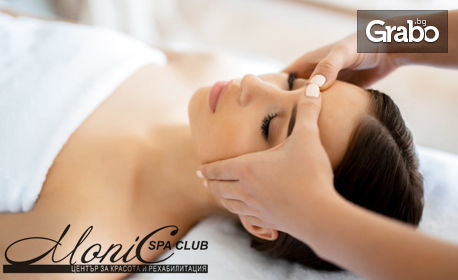 80 минути релакс 3 в 1! Класически или релаксиращ масаж на цяло тяло, плюс терапия или масаж на лице и грижа за стъпала