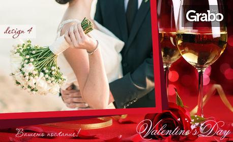 За Свети Валентин и Трифон Зарезан! Снимка върху пластина - 1 или 3 броя, пъзел сърце или пъзел А4, или огледало сърце
