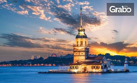 Екскурзия до Истанбул и Одрин! 2 нощувки със закуски, транспорт възможност за небостъргача Сапфир и двореца Долмабахче