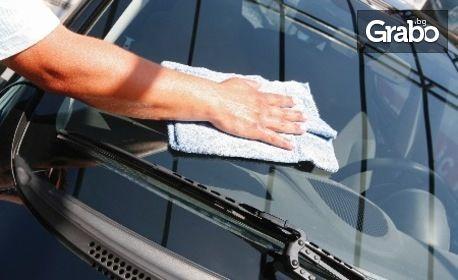 Цялостно полиране на автомобил, плюс нанасяне на вакса Rаin Off - без или със полиране на фарове
