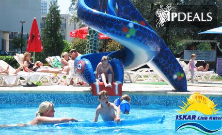 Август или Септември в Слънчев бряг! Нощувка на база All Inclusive, плюс аквапарк и басейни