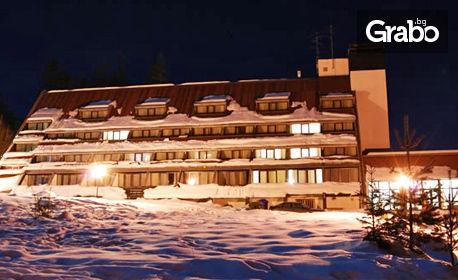Зимна почивка в Боровец! Нощувка със закуска, плюс вечеря в ресторант с жива музика