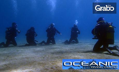 Водолазен курс за начинаещи Open Water Diver на Халкидики