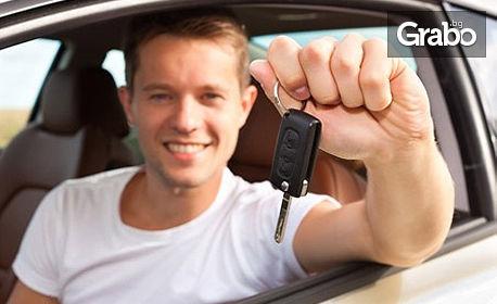 Опреснителен или стандартен шофьорски курс за категория В