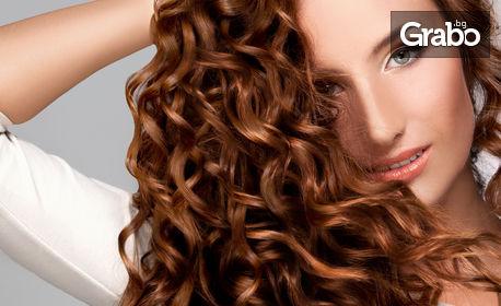 Масажно измиване или арганова терапия за коса, плюс подстригване и прическа