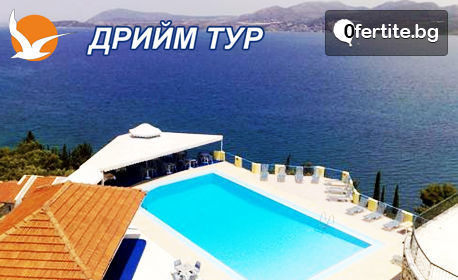 За Великден до Солун, Паралия и Мелник! 2 нощувки със закуски, плюс транспорт и възможност за Метеора