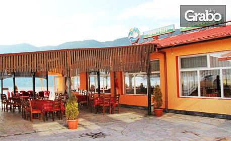 Почивка за двама на брега на язовир Доспат! 2, 3 или 5 нощувки със закуски и вечери - в Сърница