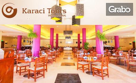 Посети Египет! 7 нощувки на база All inclusive в Хотел Lemon & Soul Garden Makadi****, плюс самолетен транспорт