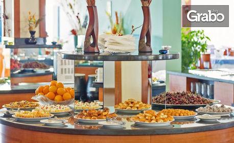Септемврийски празници в Приморско! Нощувка със закуска или на база All Inclusive, от Хотел Перла Бийч - на 20 метра от плажа