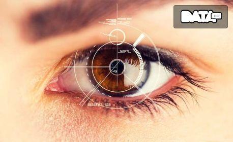 Преглед при очен лекар