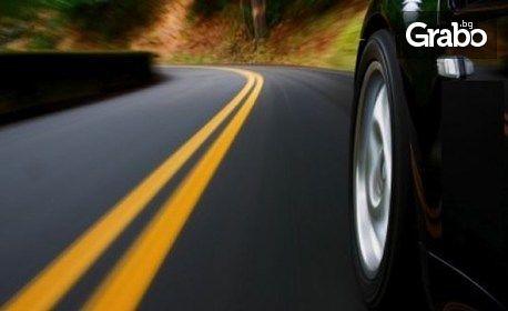 Преглед и диагностика на ходова част на лек автомобил