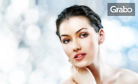 Хидролифтинг и кислородна терапия на лице, плюс оформяне на вежди