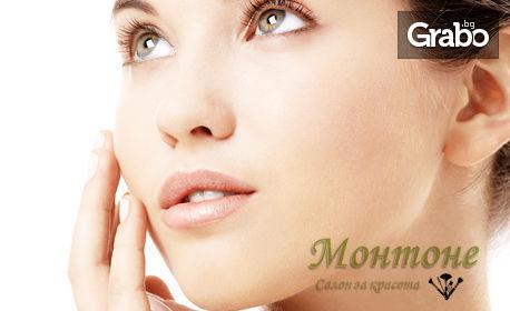 Почистване на лице, плюс масаж, колагенова и хиалуронова терапия и оформяне на вежди