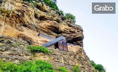 Еднодневна екскурзия до Търговище - с посещение на Мисионис, Боаза, Ковачевско кале и Крепчански манастир