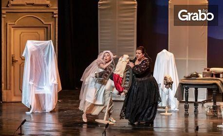 """Комичната опера """"Сватбата на Фигаро"""" на 5 Юли"""
