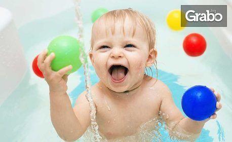 2 занимания по метода Монтесори за деца от 8 месеца до 3г, или месечна карта с неограничен брой посещения