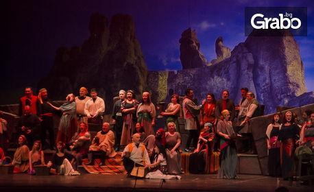 """Операта """"Трубадур"""" от Джузепе Верди на 23 Февруари"""