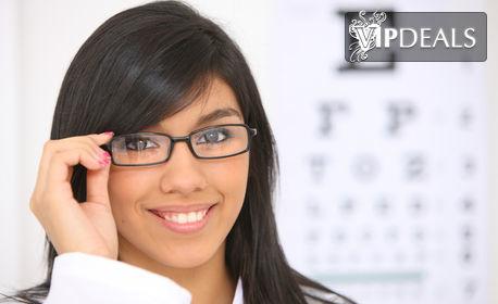 Стилни диоптрични очила с висококачествени стъкла по избор