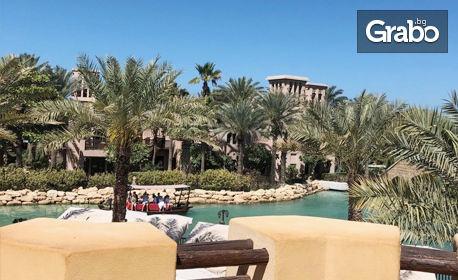 През Април или Май до Дубай! 4 нощувки със закуски в хотел 4*, плюс самолетен билет
