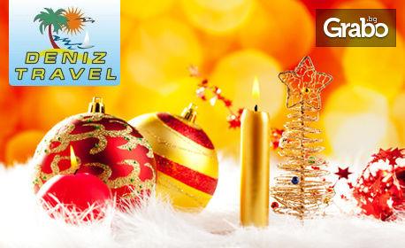 Нова година в Истанбул! Екскурзия с 2 или 3 нощувки със закуски, плюс транспорт и посещение на Одрин